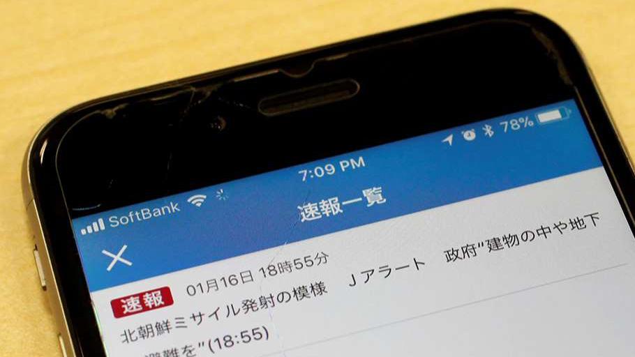 Japan TV issues false missile alert days after Hawaii error