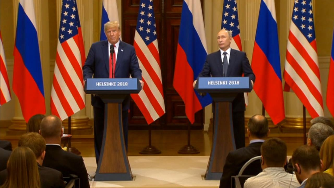 Trump-Putin Helsinki Summit: Highlights and reaction