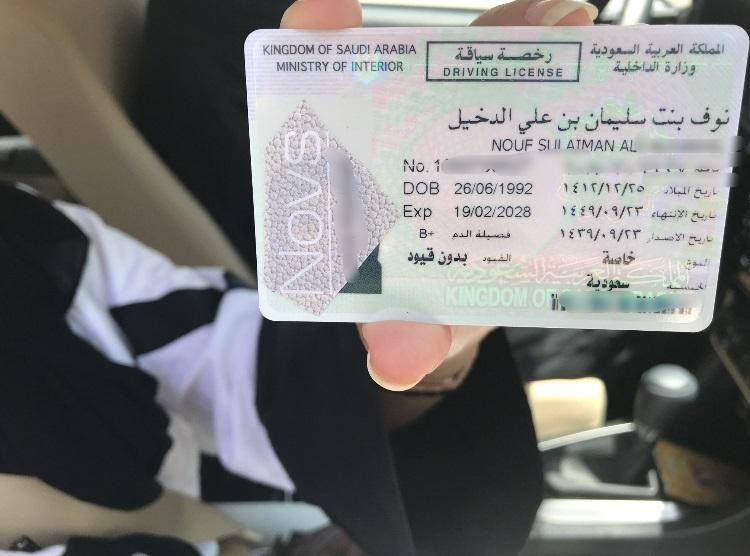 Inside Saudi Arabia's driving classes for women