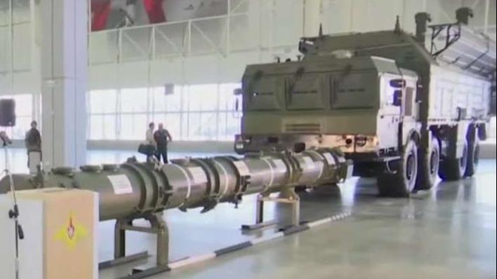 US suspends nuclear arms treaty with Russia