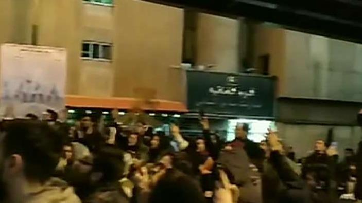 Iranians protest regime over plane being shot down