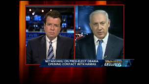 Netanyahu: Al Qaeda, no Different from Hamas
