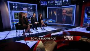 Obama Calls Wall Street Bonuses 'Shameful'