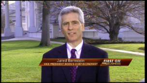 Turning the Economy Around