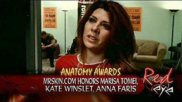 Anatomy Awards