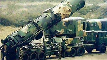 'Kill' Missile