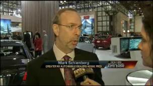 NY Auto Show Trends