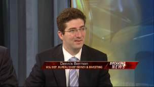 Feds: BofA and Citi Need More Capital