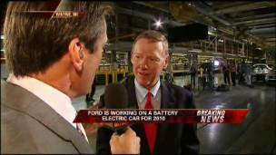 Ford CEO: We Are Committed To U.S. Customer