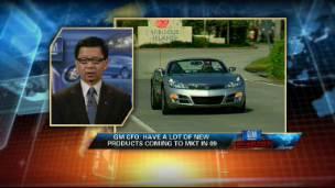 GM CFO on the 'New General Motors'