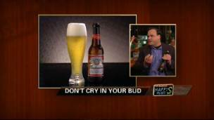 Don't Cry In Your Bud