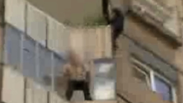 Suicide Jumper