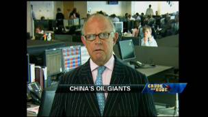 China's Oil Giants