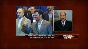 Former Israeli Amb. On Ahmadinejad Comments