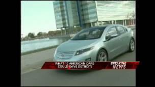 Cars That Could Save Detroit